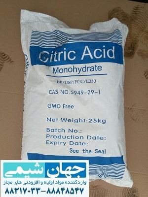 اسید سیتریک مونو هیدرات و آنهیدرات
