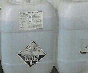 اسید فسفریک خوراکی ۸۵% چینی