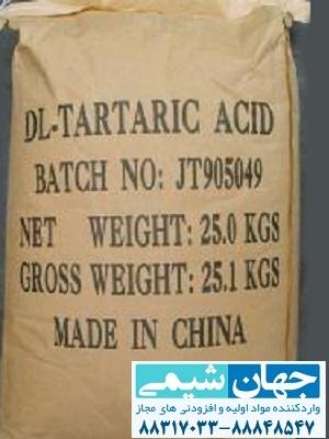 تارتاریک اسید چینی