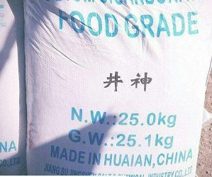 بی کربنات سدیم چینی