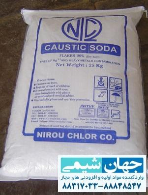 سود پرک یا هیدروکسید سدیم