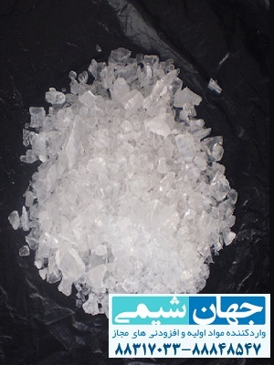 سولفات آلومینیوم یا زاج سفید