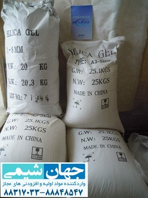 سیلیکاژل آبی و سفید چینی و ایرانی