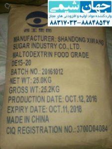 مالتو دکسترین خوراکی چینی