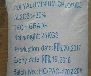 پک فاضلابی یا پلی آلومینیوم کلراید ( PAC )