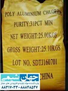 پلی آلومینیوم کلراید چینی