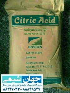 جوهر لیمو یا اسید سیتریک( Citric Acid )