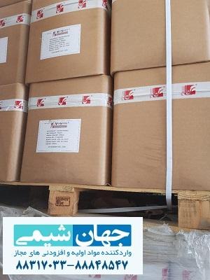 سوکرالوز در ایران