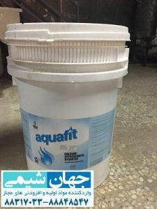 هیپو کلریت کلسیم یا پودر کلر تصفیه آب