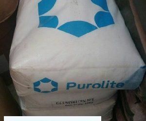 فروش رزین کاتیونی و رزین آنیونی