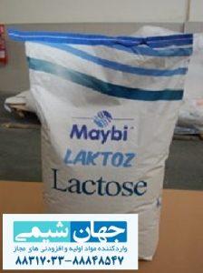 پودر لاکتوز غذایی و دارویی