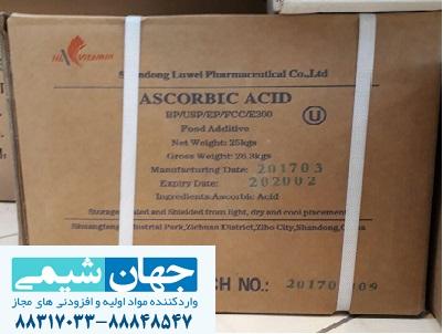 اسید اسکوربیک یا ویتامین ث
