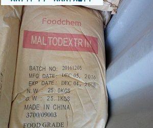 فروش مالتو دکسترین غذایی و دارویی