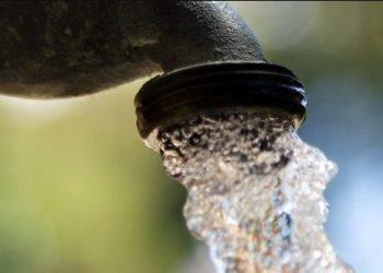 محصولات فرعی ضدعفونی کردن آب