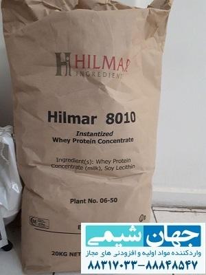 WPC کنستانتره پودر آب پنیر – ۰ ۸ % پروتئین
