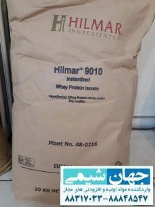 WPI کنستانتره پودر ایزوله سویا – ۹۰ % پروتئین