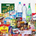 ارزیابی کیفیت محصولات غذایی - کیفیت محصولات غذایی - ارزیابی ایمنی محصول