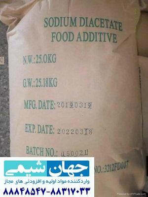 دی استات سدیم غذایی