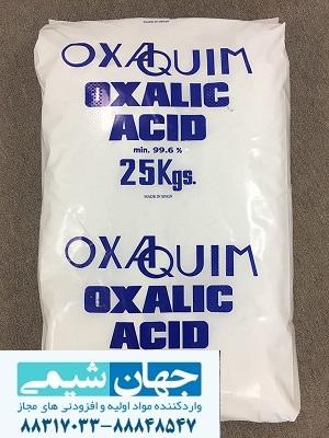اسید اگزالیک چینی
